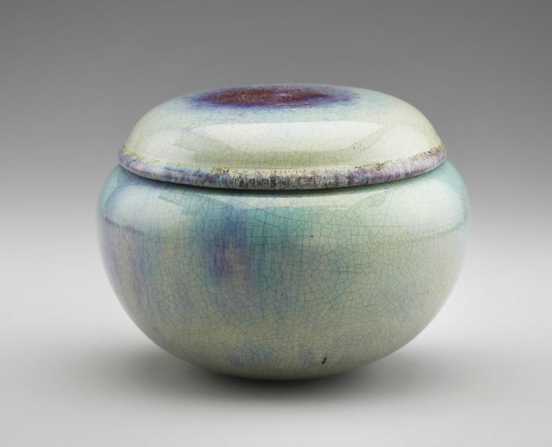 Vessel in the shape of a lidded alms bowl