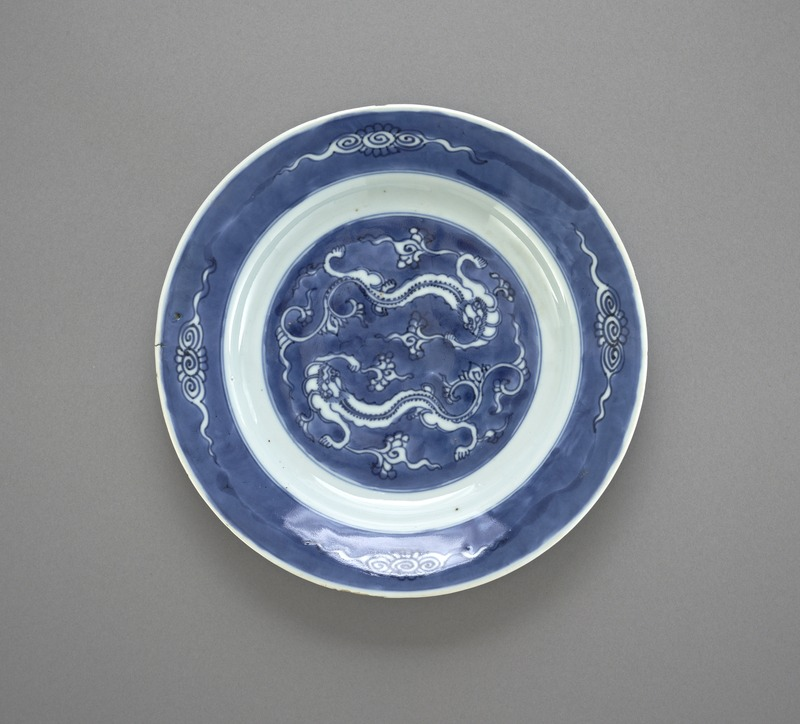 Dish with dragon design, one of a pair with F1992.8