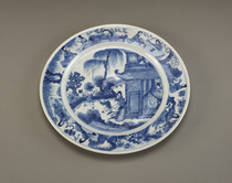 Dish, one of a pair with F1992.48.1