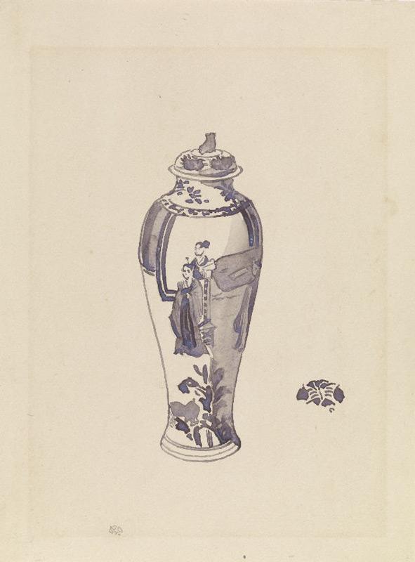 'Vase with slightly bulging body'
