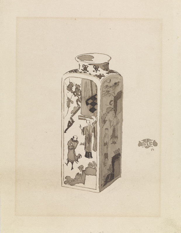 'A Chinese porcelain square canister'