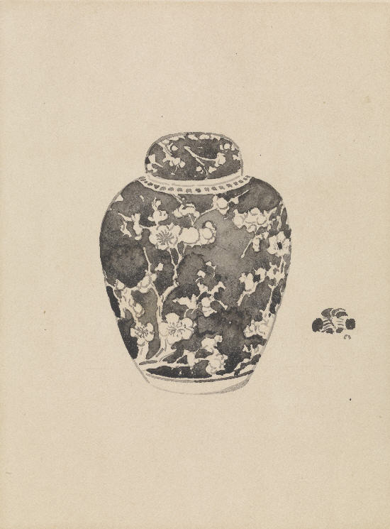 'An Oviform Ginger Jar with Bell-shaped cover'