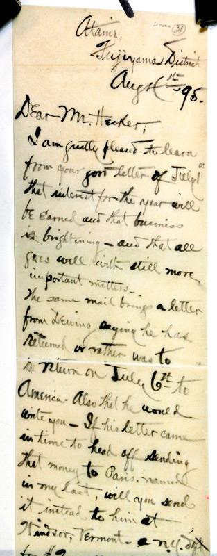 Scroll letter